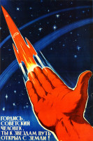 soviet-space-program-propaganda-poster-26.jpg