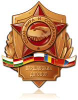 Logo_The_Warsaw_Pact.jpg
