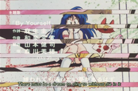 Dirty-Pair-OVA-Episode-01-[OnDeed]-[44B205E4].mkv_.jpg