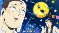SAINT☆YOUNG-MEN-THE-MOVIE/Eiga-Saint☆Oniisan/映画-聖☆.jpg