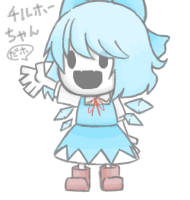 Gelbooru-1269506-atlus-blue_hair-bow-cirno-cosplay.png