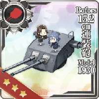 Bofors_15.2cm_Twin_Gun_Mount_Model_1930_303_Card.png
