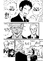 Candy-Cigarettes-Vol.2-Ch.5-Hand-of-God-20.png